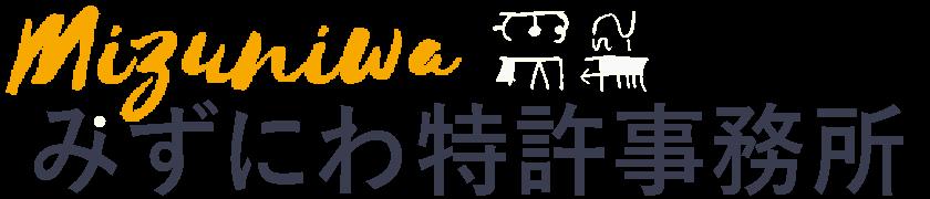 2020-12-13-mpo-logo2(840x180)